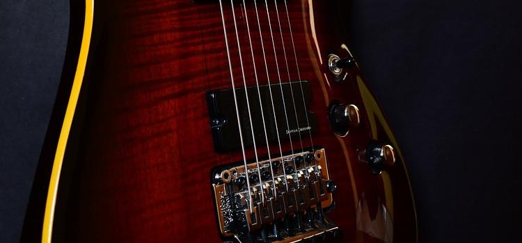 7 string guitar worth it
